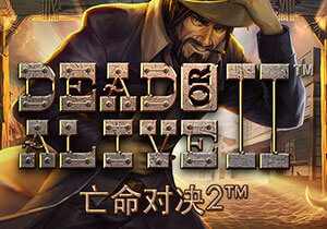 deadoralive2_not_mobile_sw